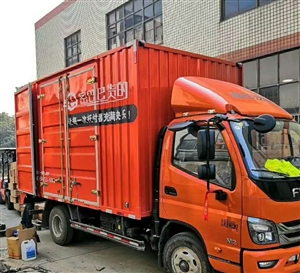 4.2米高栏箱货带货源出售