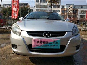 江淮同悦 2012年9月款  1.6排量