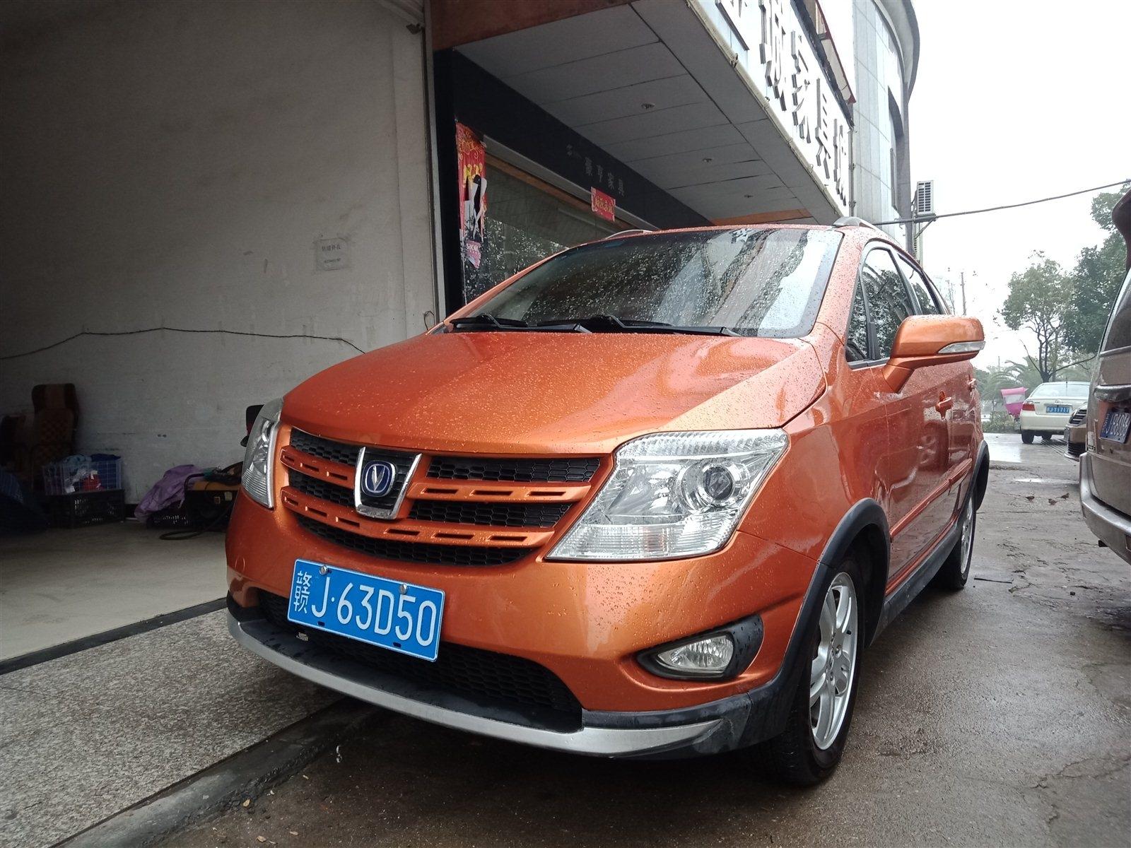 长安CX20  11款