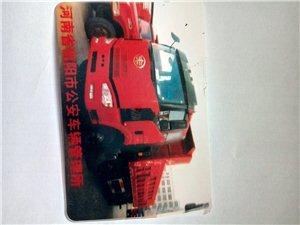 出售解放牌重型自卸货车