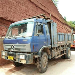 华山中型货车