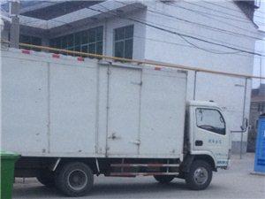 4.2米厢式货车带活转让