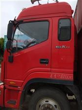 7.6米箱式货车转让