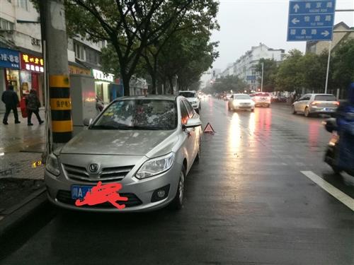 长安悦翔V3   2013款 手动档 1.3排量