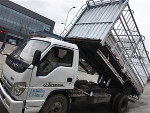 高价收购大小货车皮卡车