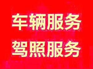 武汉代办车辆年检验车六年车务专业靠谱