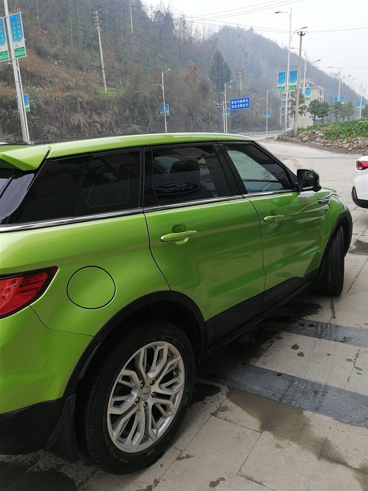陆丰X7 2015款 2.0T 全景旗舰版