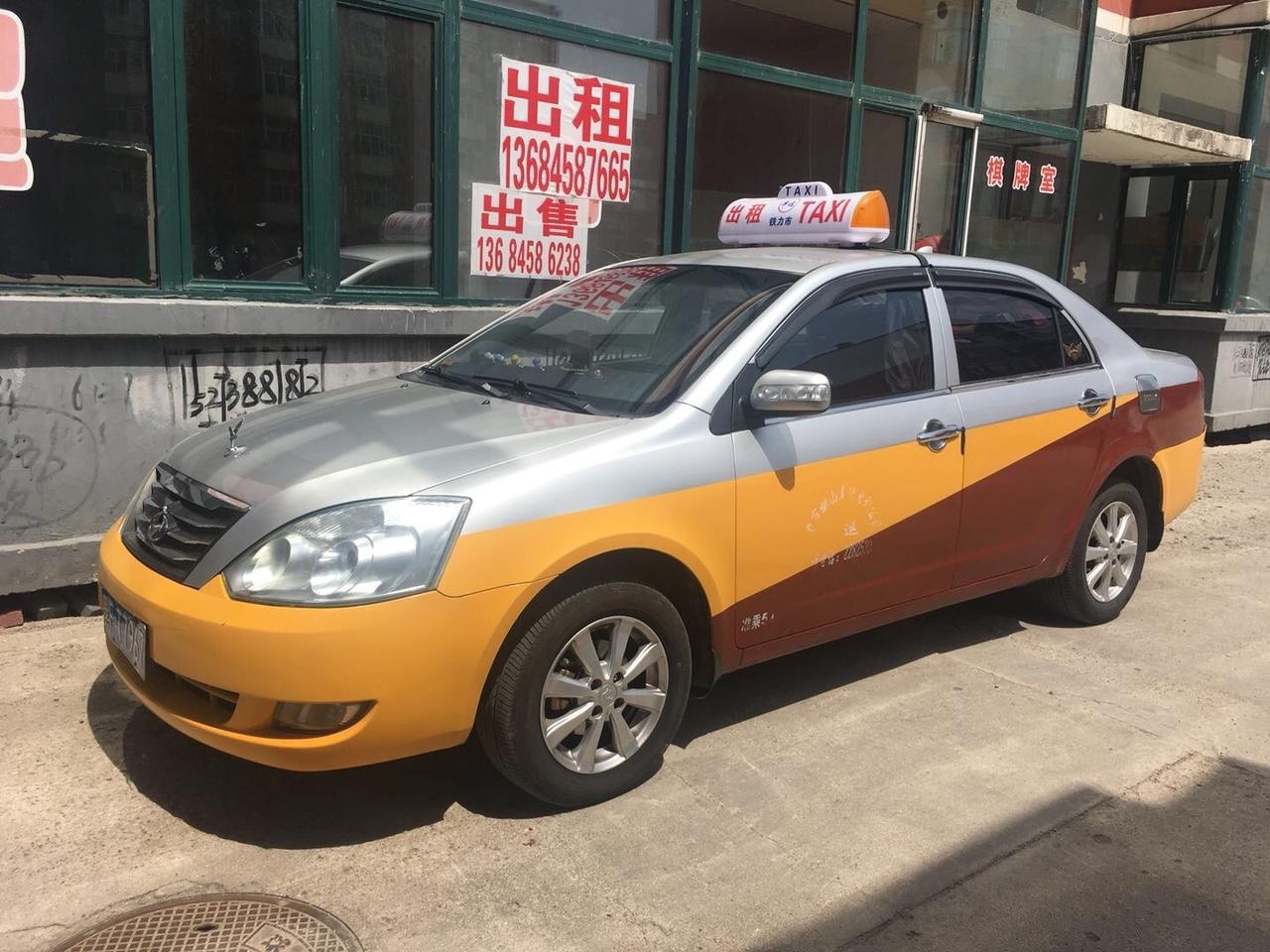 桃山出租车1.5 DVVT全球鹰远景