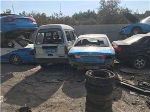 烟威地区高价回收报废车