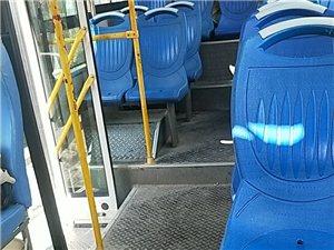 公交车低价出售