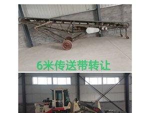 青州荣威抓木机