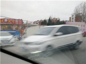 上海大众浩纳
