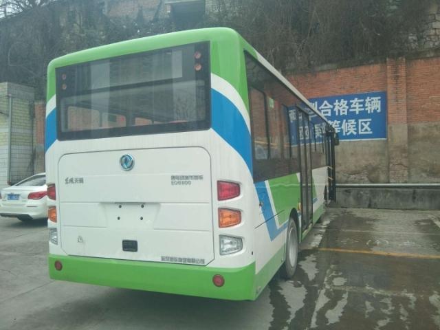 花坪至凤冈公交车股份转让
