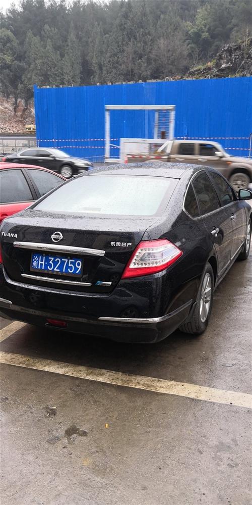 日产天籁2011年9月2.0L精品车