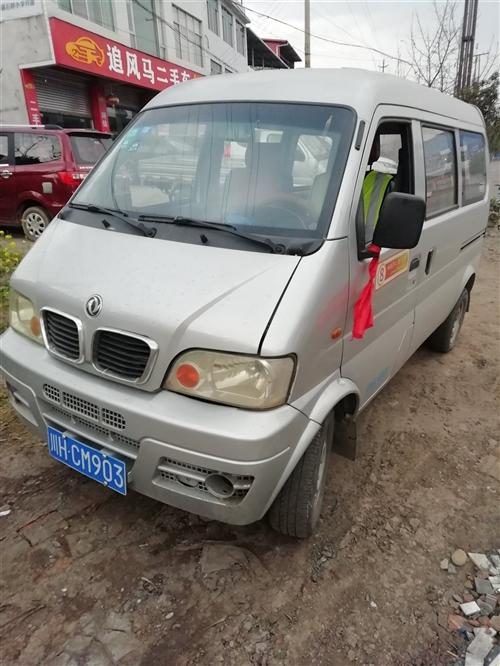 2012年东风小康面包车