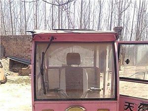 電動三輪車