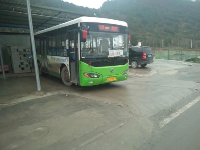 凤冈公交车