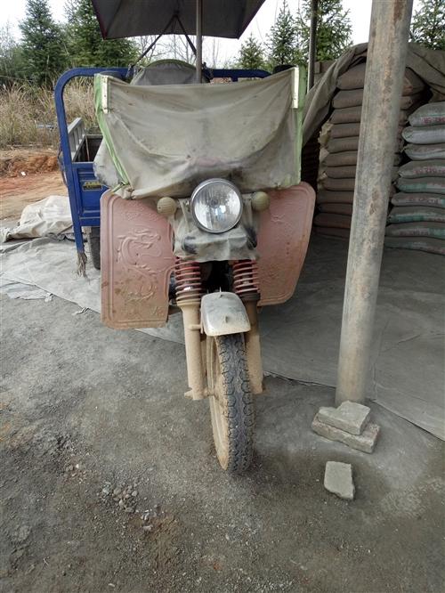 大阳三轮摩托车