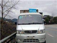 2015年小货车