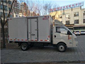 福田箱货车