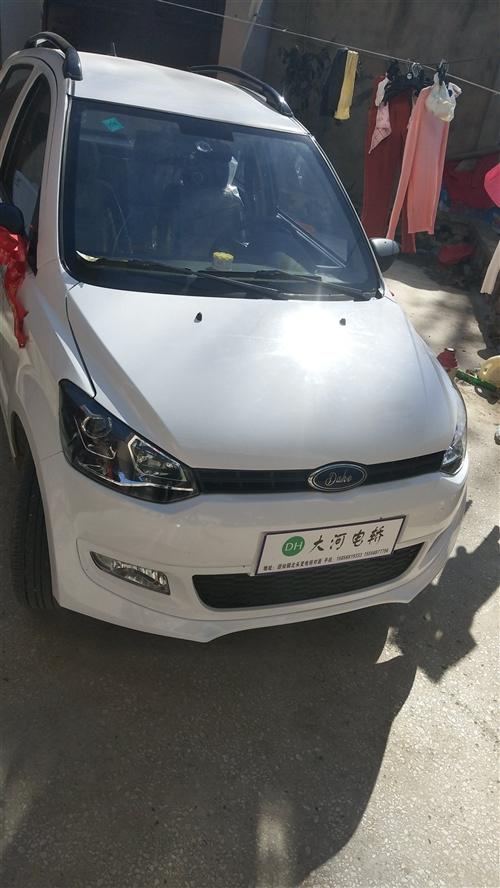 大河330成人四轮电轿电动油电混合轿车