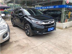 2018款本田-CRV1.5L自动舒适型