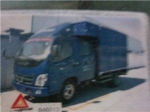 福田双排厢式货车