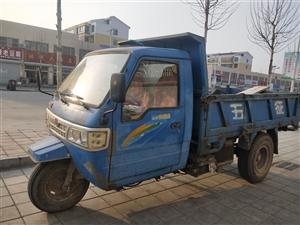 五征农用三轮车