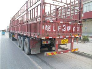 解放集六,中國重汽。