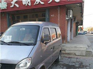 哈飞民意面包车2010款1.0排量