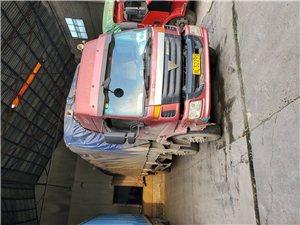 9.6米货车  三桥车、高栏、260马力  价格面
