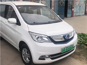 长安商用新能源汽车特价0公里新车