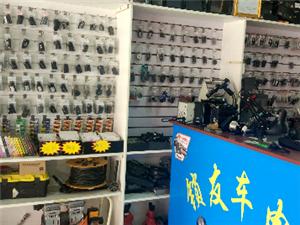 咸寧溫泉專業開鎖修鎖 配鑰匙修導航