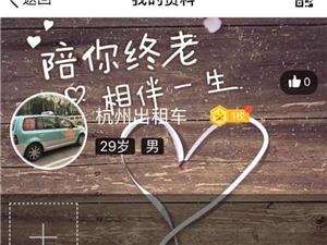 天津出租车票3332463060