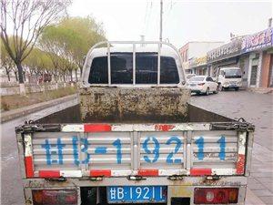 长安星光4500货车