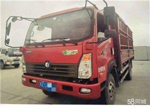 4.2米高栏货车出售