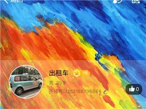 上海出租�票3332463060