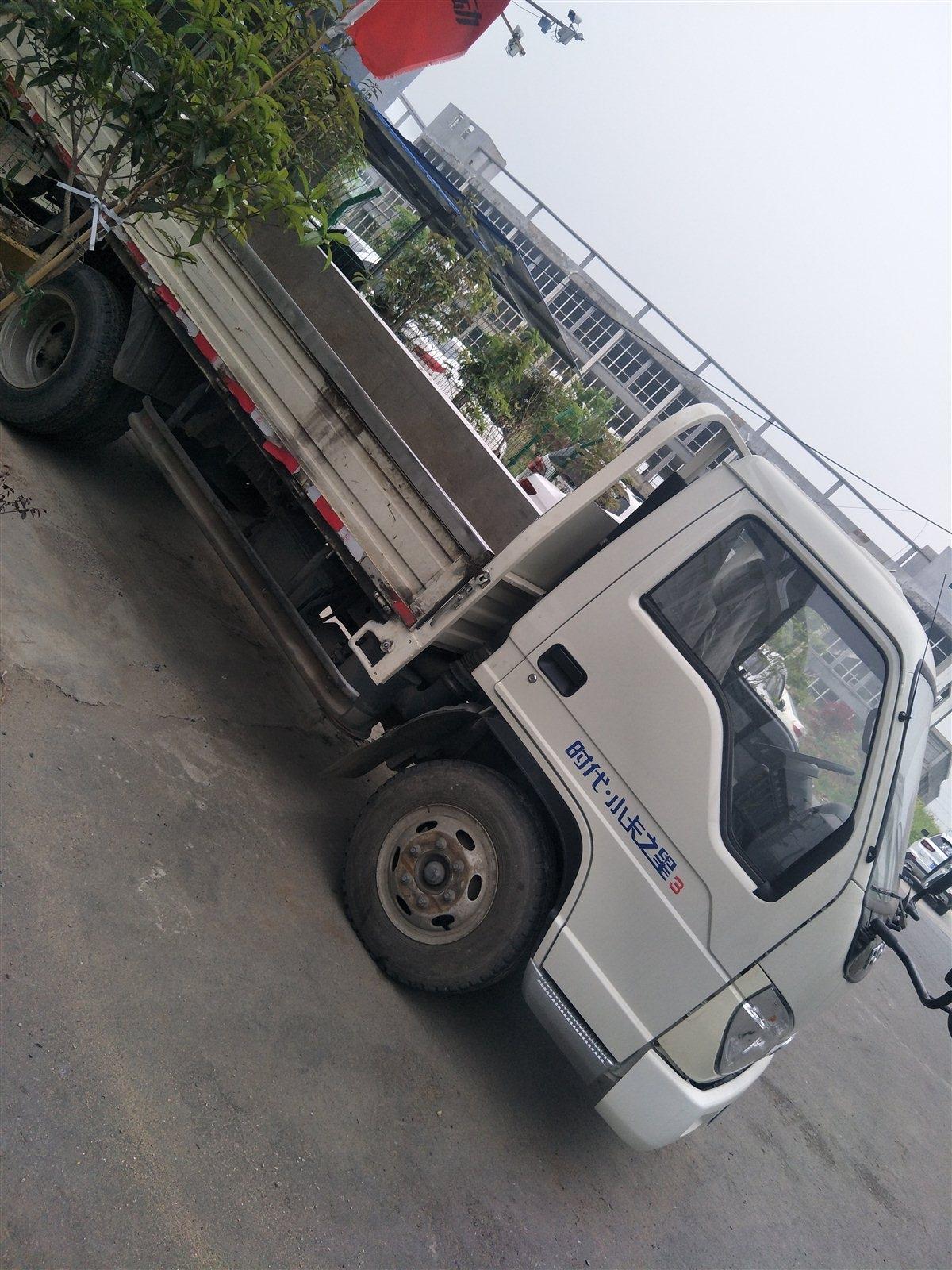 公司平板货车