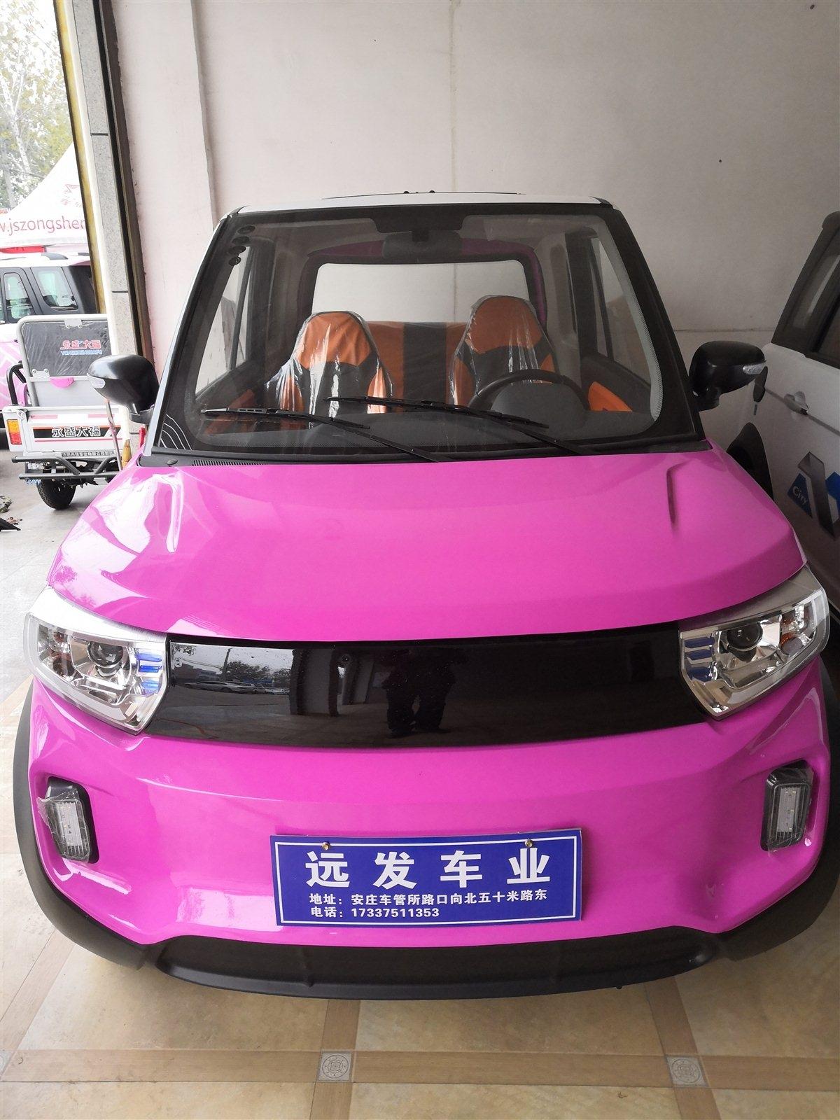 低速電動車