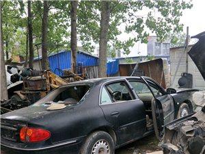 回收报废车辆