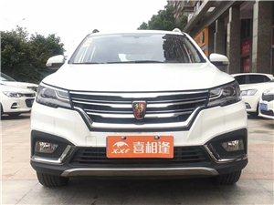 荣威RX3一万三四提车