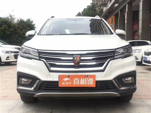 榮威RX3一萬三四提車