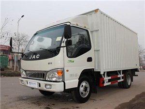求購二手4米2箱式貨車貨車