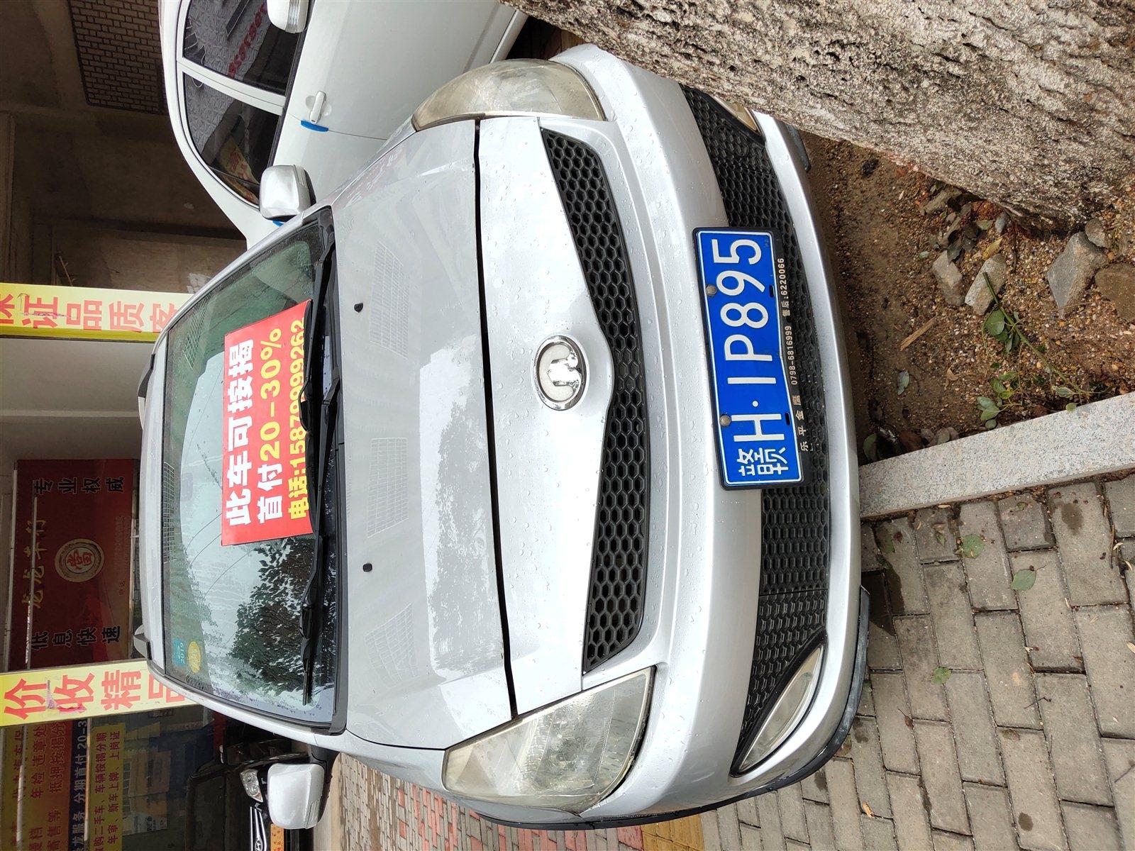 長城炫麗2011款