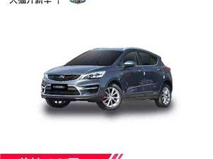 重慶銅梁花生好車特價車型。