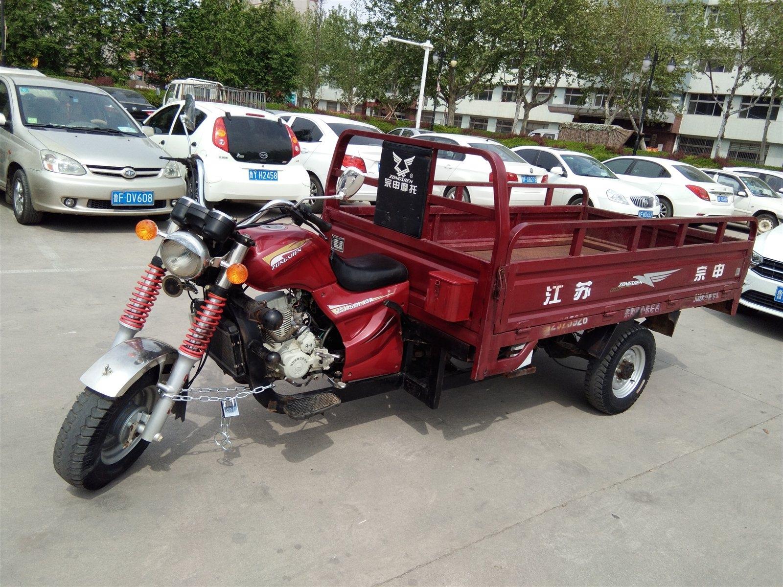 宗申175三轮摩托车