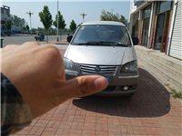 2012年车,油气两用,改行换车价格不高
