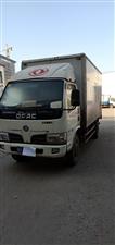 东风福瑞卡4.2米箱体货车
