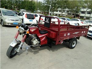 江蘇宗申175摩托三輪車