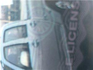 长安神骐18款 1.5L标准型空调长轴